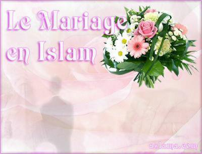 hadiths sur le mariage en islam le savoir et la connaissance proviennent de. Black Bedroom Furniture Sets. Home Design Ideas